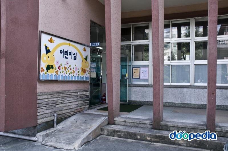부산광역시립부전도서관 어린이실