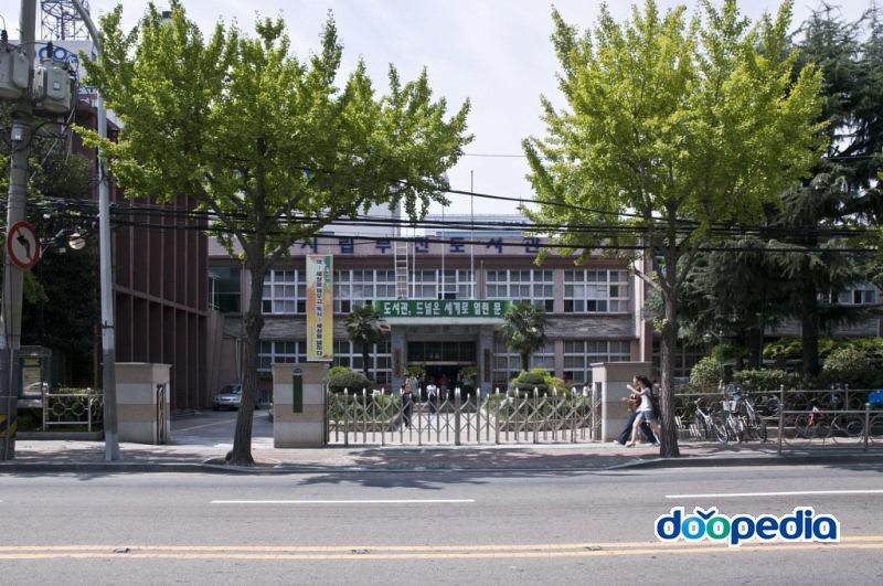 부산광역시립부전도서관