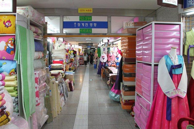 동대문지하쇼핑센터