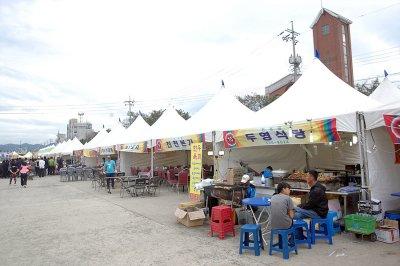 제34회 생거진천 문화축제 19