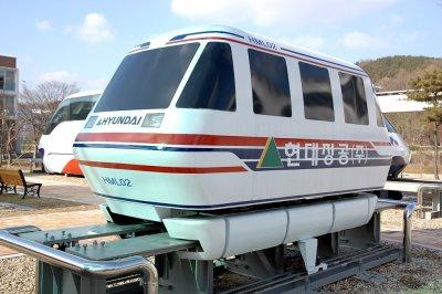 자기부상열차 HML-02 01
