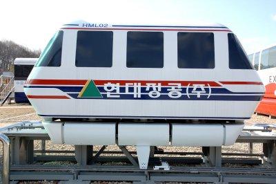 자기부상열차 HML-02 02