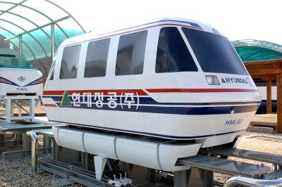 자기부상열차 HML-02 03