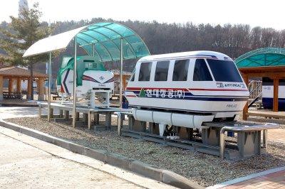 자기부상열차 HML-02 04