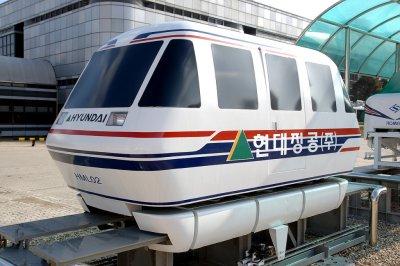 자기부상열차 HML-02 07