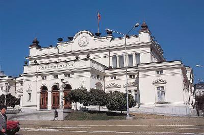 불가리아의 정치