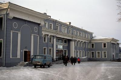 이르쿠츠크