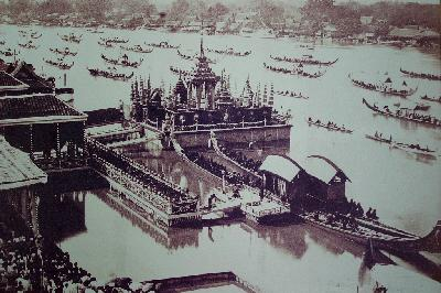 타이의 역사