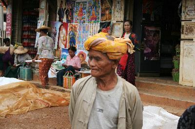 미얀마의 주민