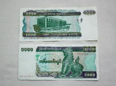 미얀마의 경제