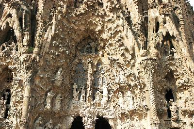 안토니오 가우디의 건축