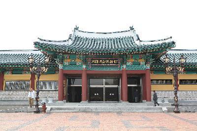 강릉시오죽헌·시립박물관
