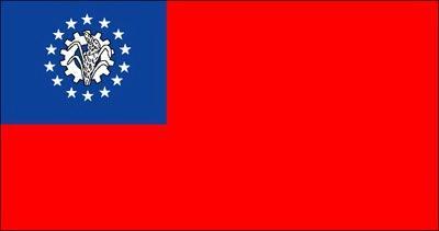 미얀마의 국기