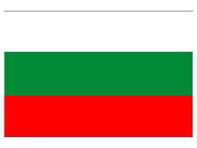 불가리아의 국기