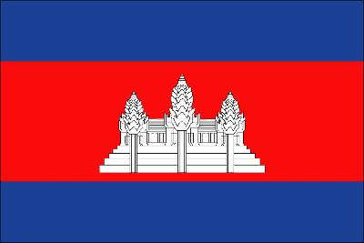 캄보디아의 국기