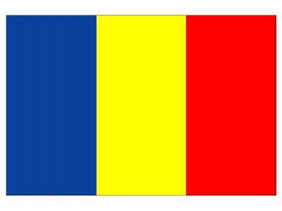 루마니아의 국기