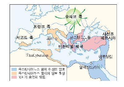 비잔티움제국