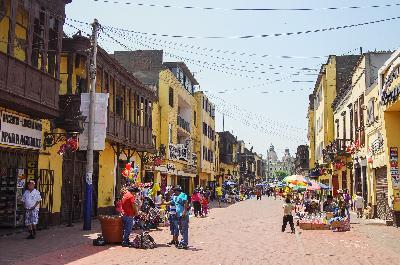 리마 역사 중심지