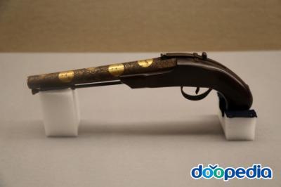 사나다 보물관, 기관단총