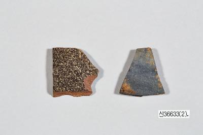 토기 조각 01