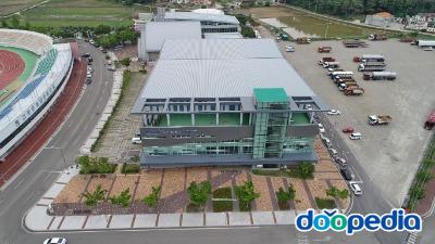 고성군국민체육센터