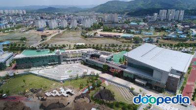 횡성문화체육공원