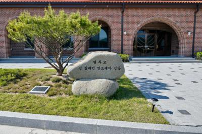 안흥성당 06