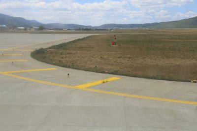 샹그릴라 공항 에이프런 09