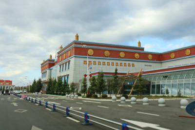 샹그릴라 공항 터미널 03