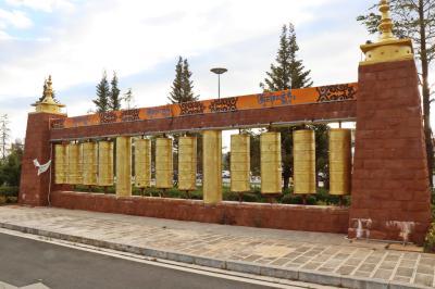샹그릴라 공항 터미널 06