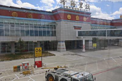 샹그릴라 공항 터미널 10