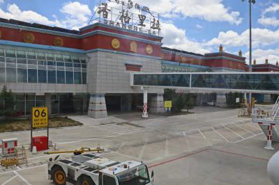 샹그릴라 공항 터미널 11