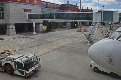 샹그릴라 공항 터미널 12