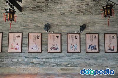 링난인샹위안 성광량공사