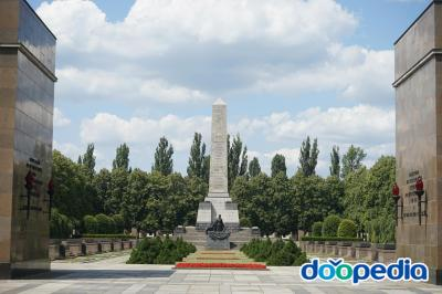 소비에트 전쟁 기념 공원