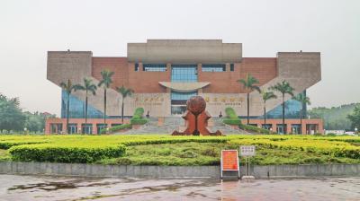 판위박물관