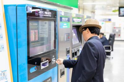 서울 지하철 10