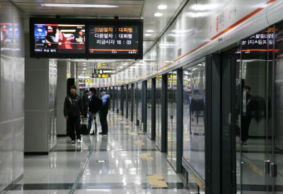 서울 지하철 08