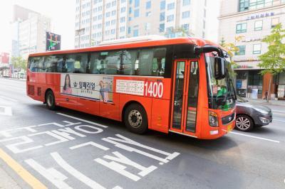 서울버스 02