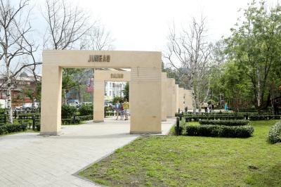 블라디보스토크 자매도시 기념비