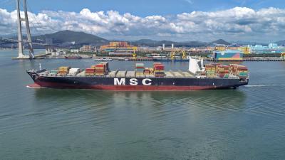 컨테이너선 MSC