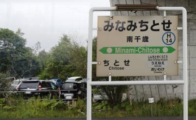 신 치토세공항-신 삿보로역 JR철도 02