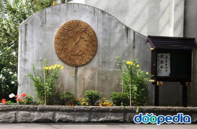 불교 사찰
