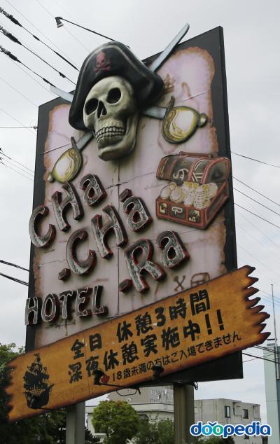 호텔 광고