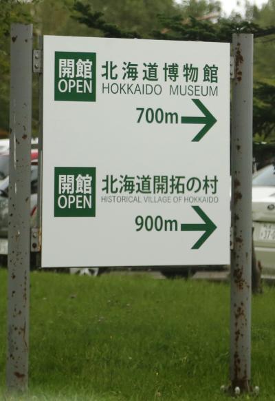 북해도 개척촌 안내 09