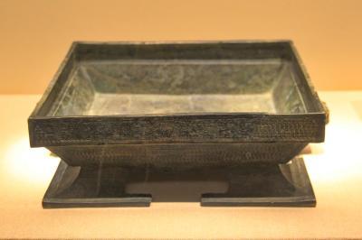 서한남월왕박물관 출토유물 20