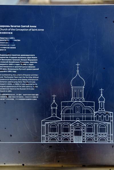 세인트 앤 교회 10