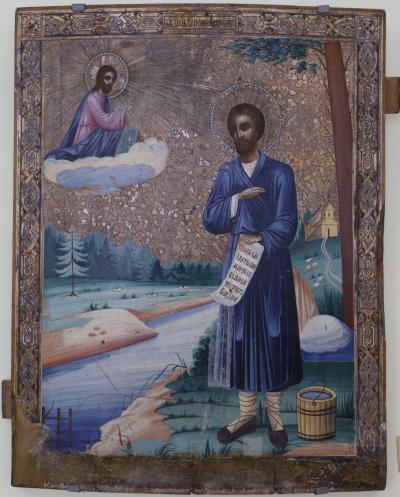 노보시비르스크 미술관, 베르코투리예 성 시몬