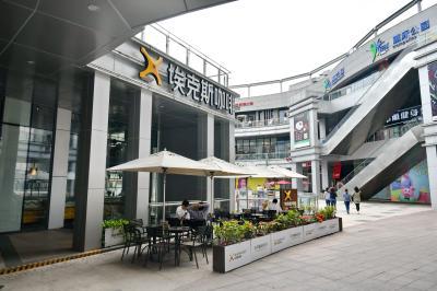 미션힐스 뉴시티 쇼핑센터 02