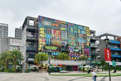 미션힐스 뉴시티 쇼핑센터 15